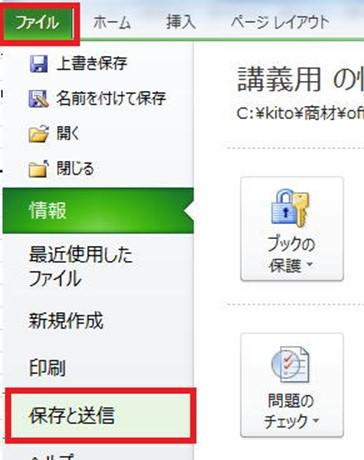 エクセル マクロ pdf ファイル名 セル